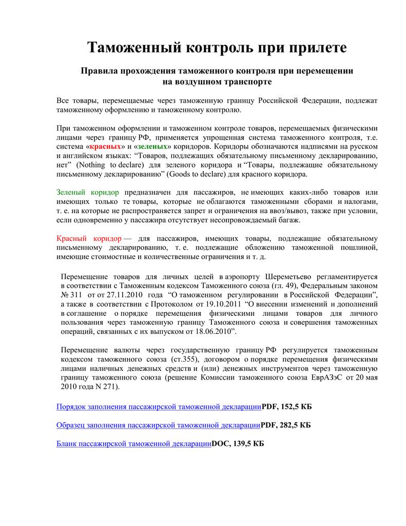 Выплаты и пособия на третьего ребенка в 2019 году новосибирск