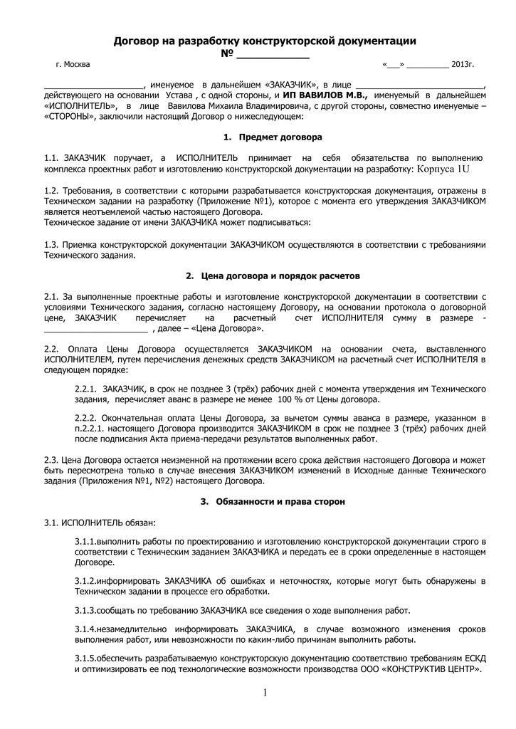 Нормы по уменьшению неустойки 333 гк рф с физических лиц
