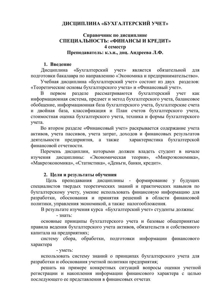 партнеры банка хоум кредит по карте рассрочка свобода москва