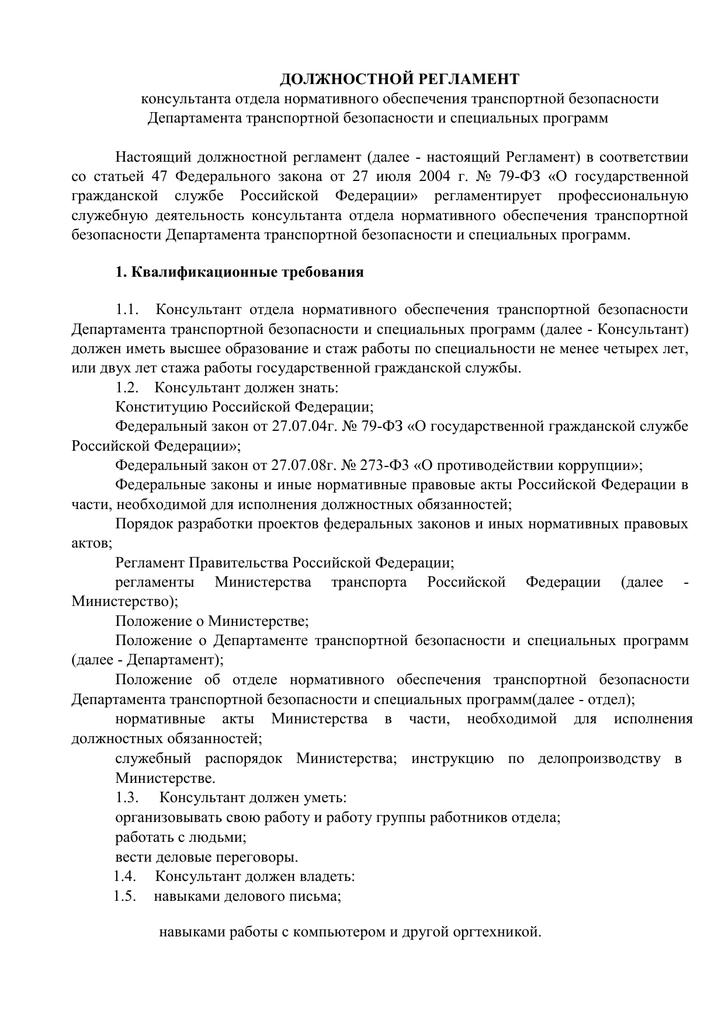 Гражданский кодекс рф ст 28