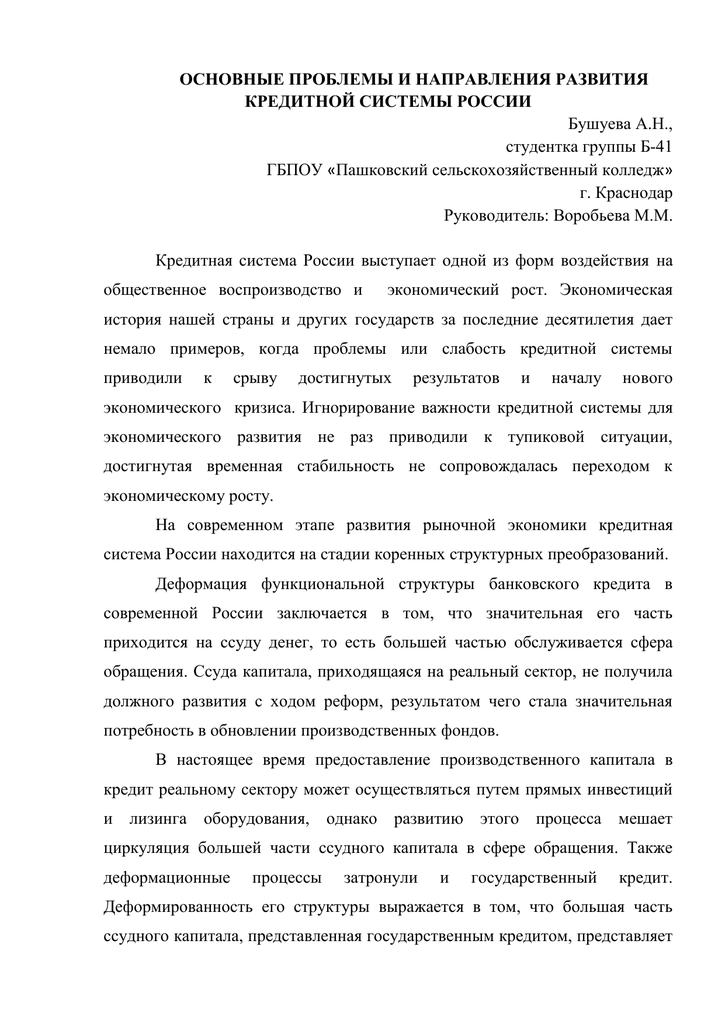 как заработать деньги в интернете без вложений быстро украина