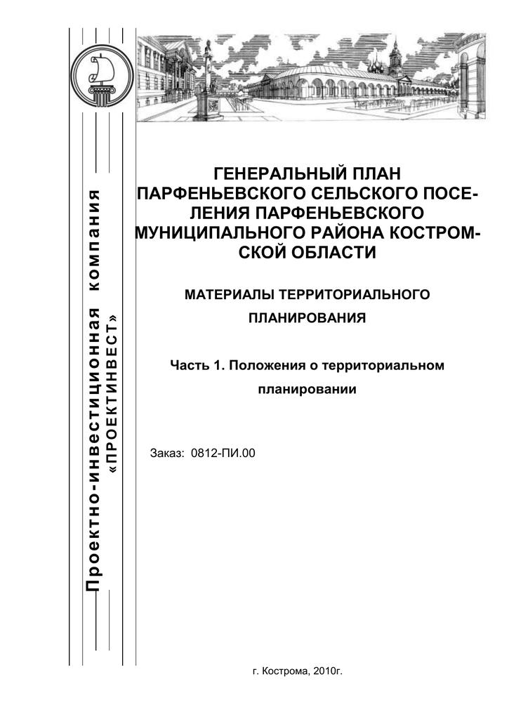 русский стандарт кредитная карта онлайн заявка с решением онлайн без справок