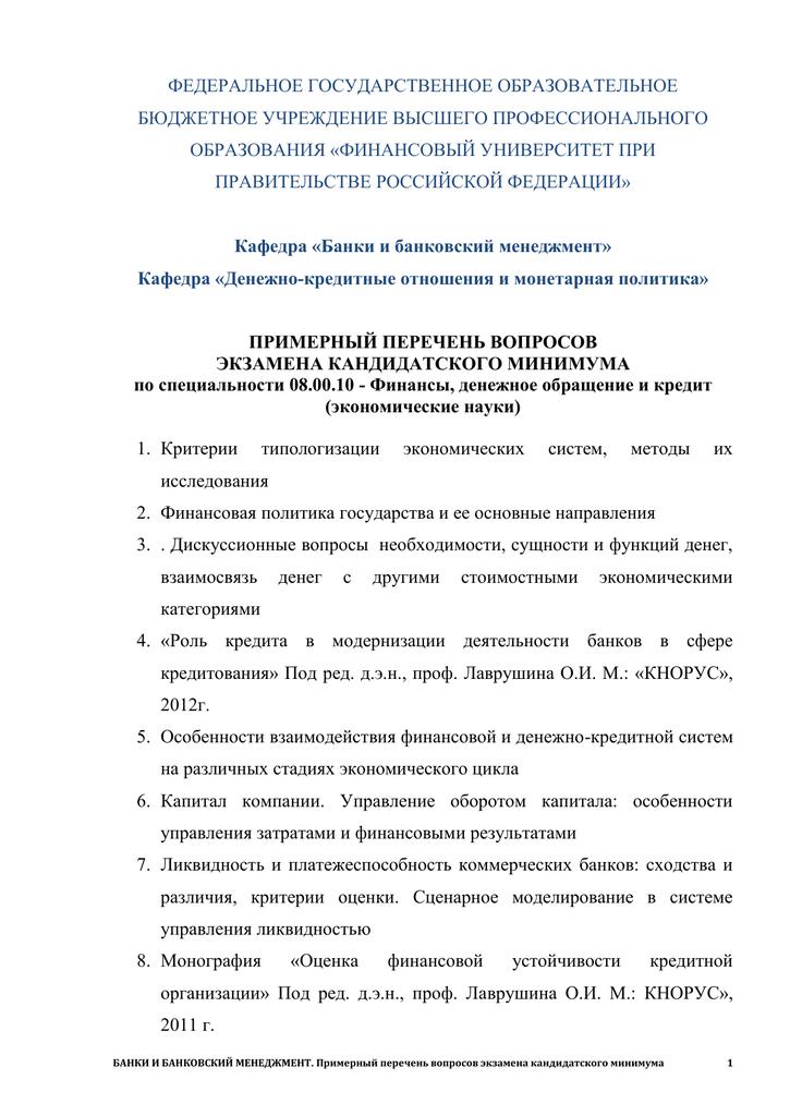 Купить авто в белоруссии в кредит