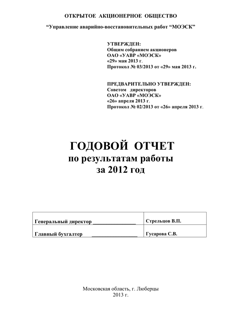 заполнение декларации по ндфл для получения имущественного вычета