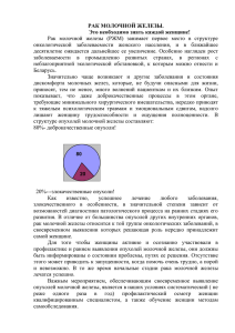 кредит от 5 млн руб