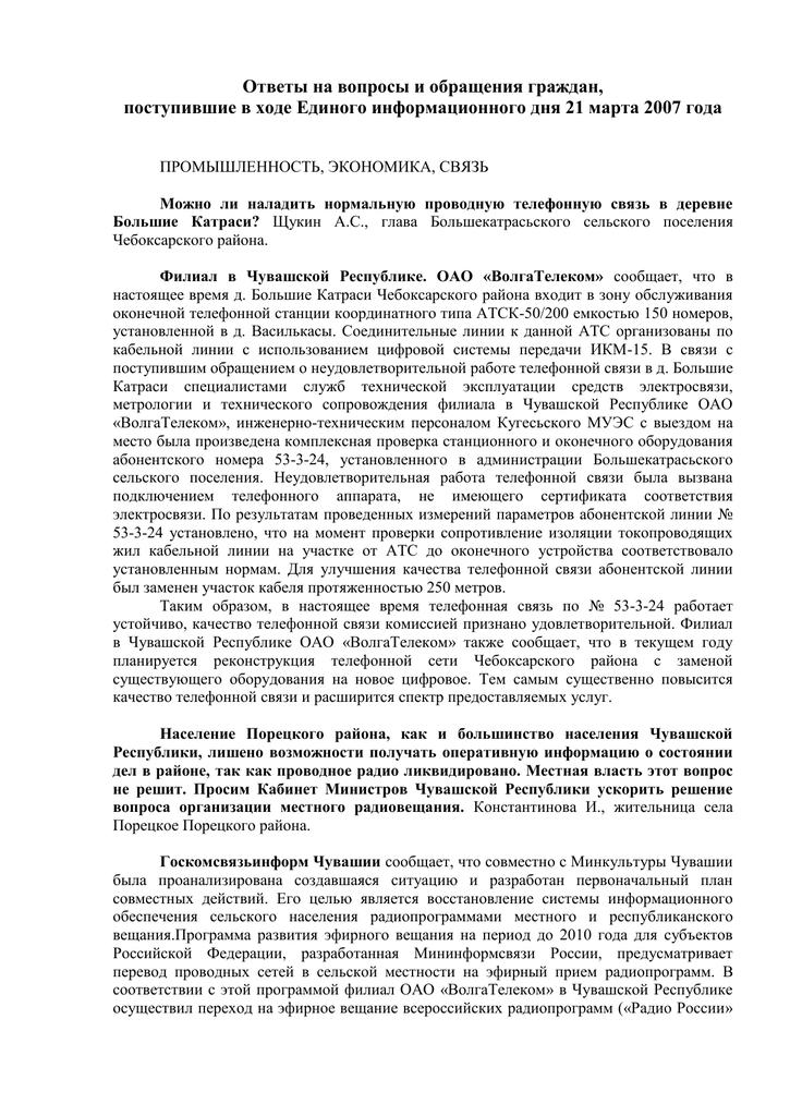 Ставки транспортного налога по чувашской республике на 2009 год удвоение ставок в букмекерской конторе