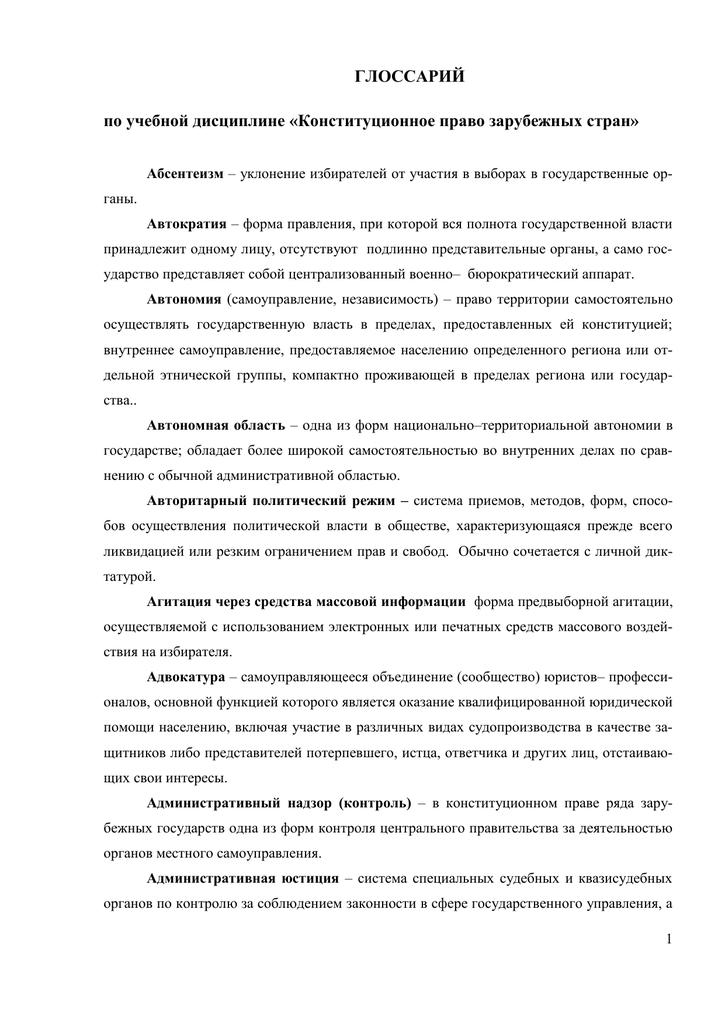 Какое нарушение за ксенон в 2020-2020