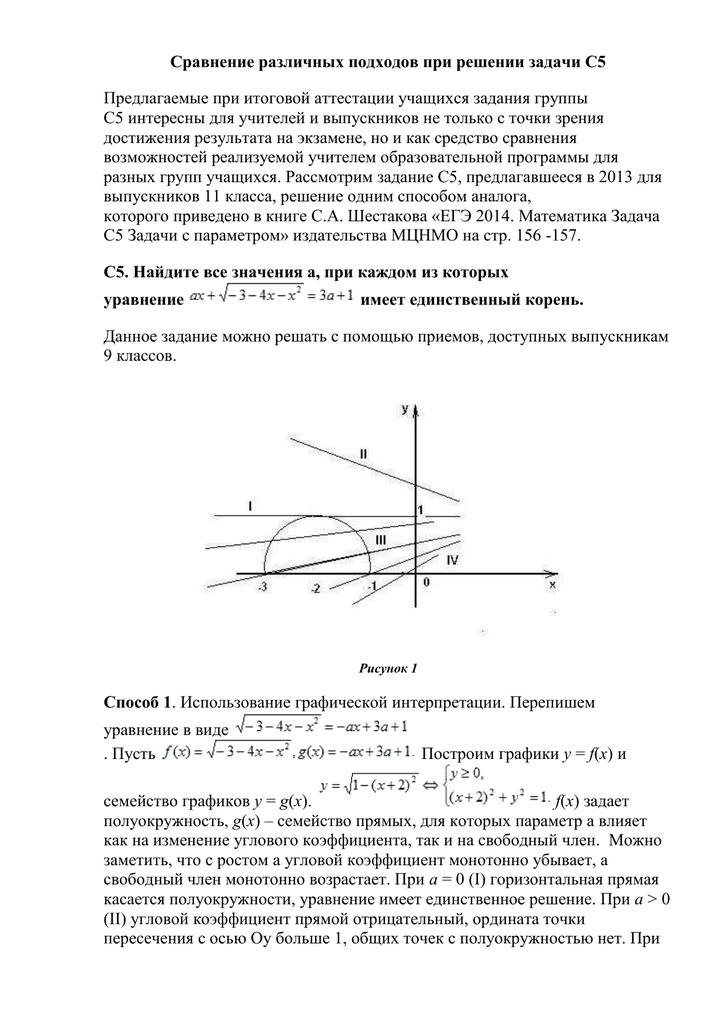 Решения задач с5 по решения задач по английский
