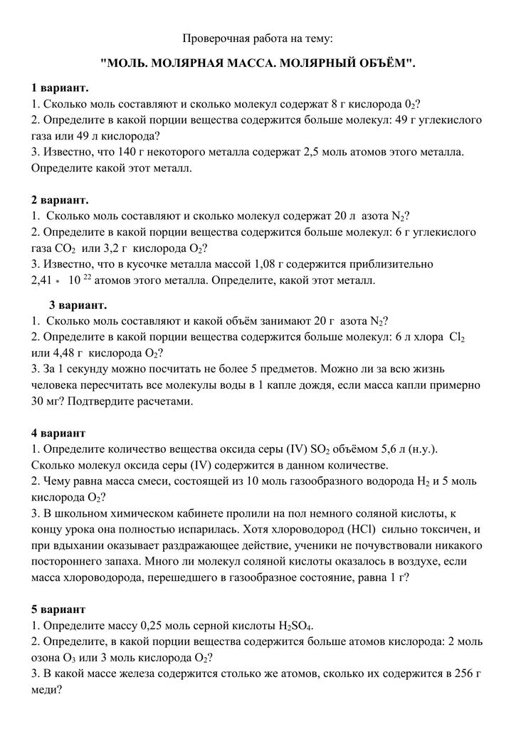 Русфинанс банк сделать заявку на кредит