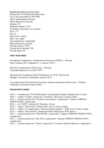 Эмилия Спивак И Алла Юганова В Купальниках На Берегу Реки – Вышел Ёжик Из Тумана (2010)