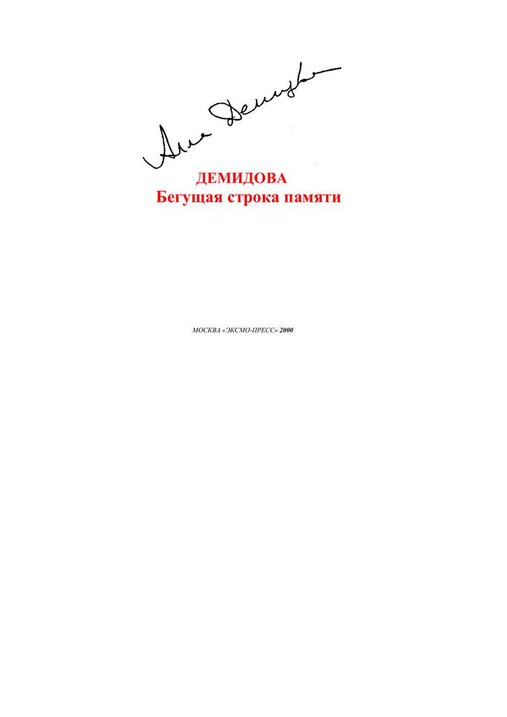 Грязные Танцы Дженнифер Энистон – А Вот И Полли (2004)