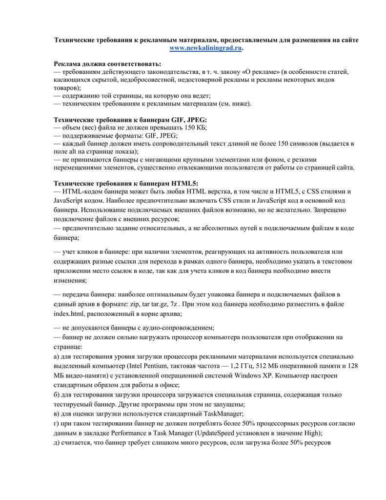 Форма заявления о прекращении трудвой деятельности из за долга по выплате зарплаты