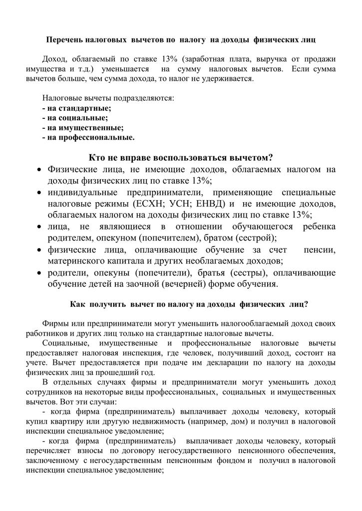 Получение гражданства россии в соответствии с программой переселения соотечественников