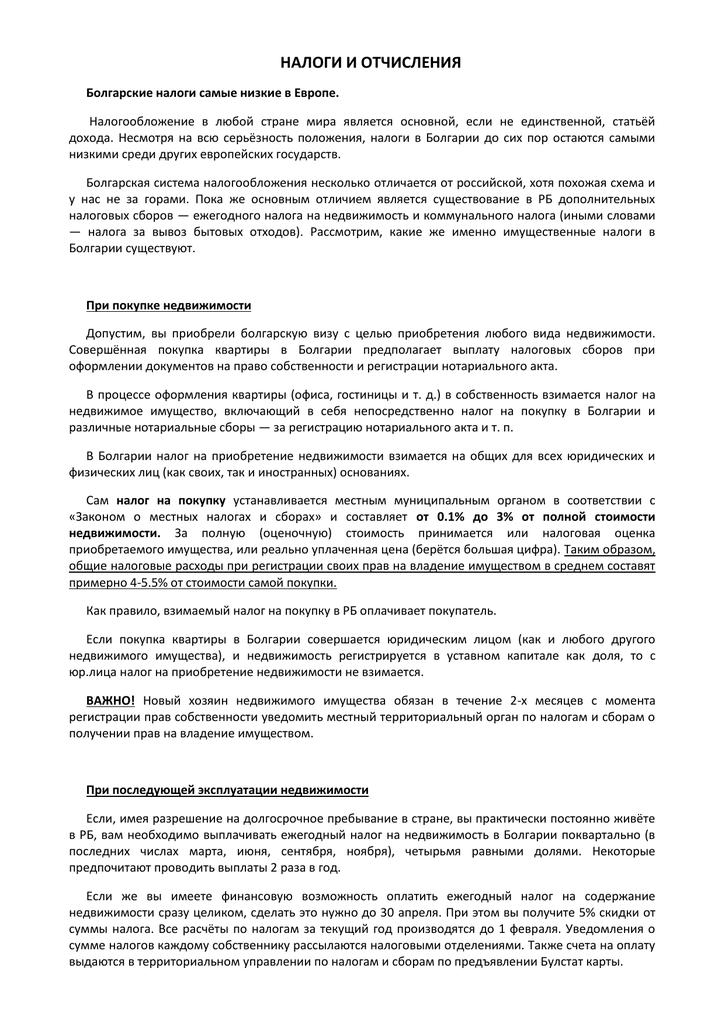 Решение ивгордумы 600 от 11 10 2019г с изменениями