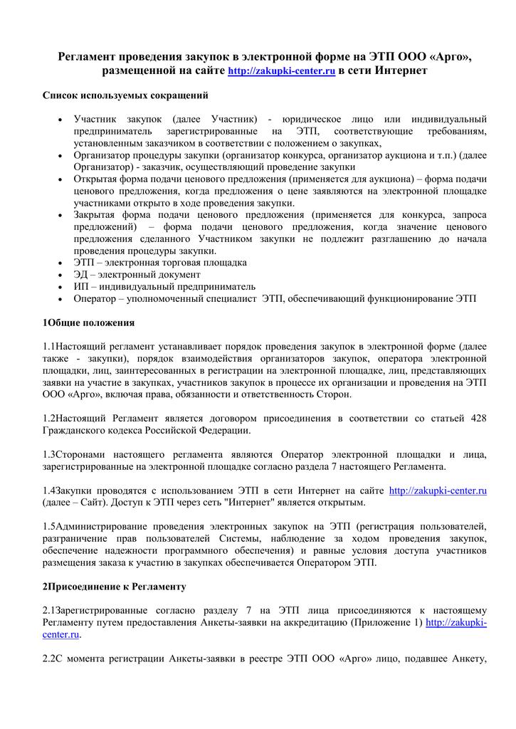 Регистрация анкета ооо декларация о доходах физических лиц бланк ндфл
