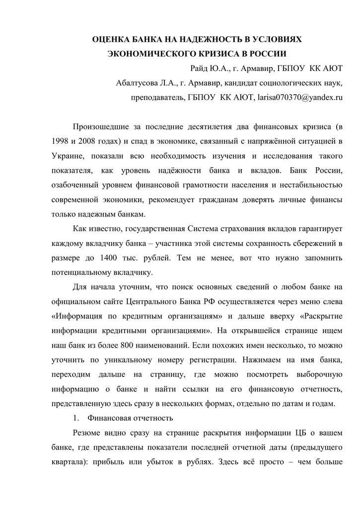 кредит на карту круглосуточно украина