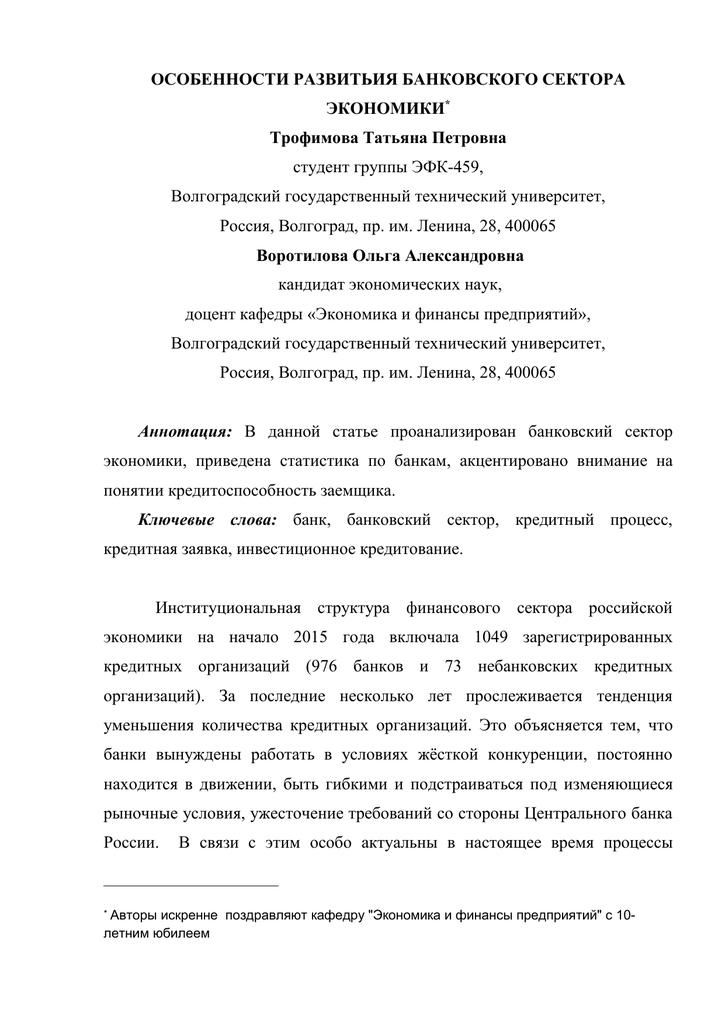 Хоум кредит московский номер