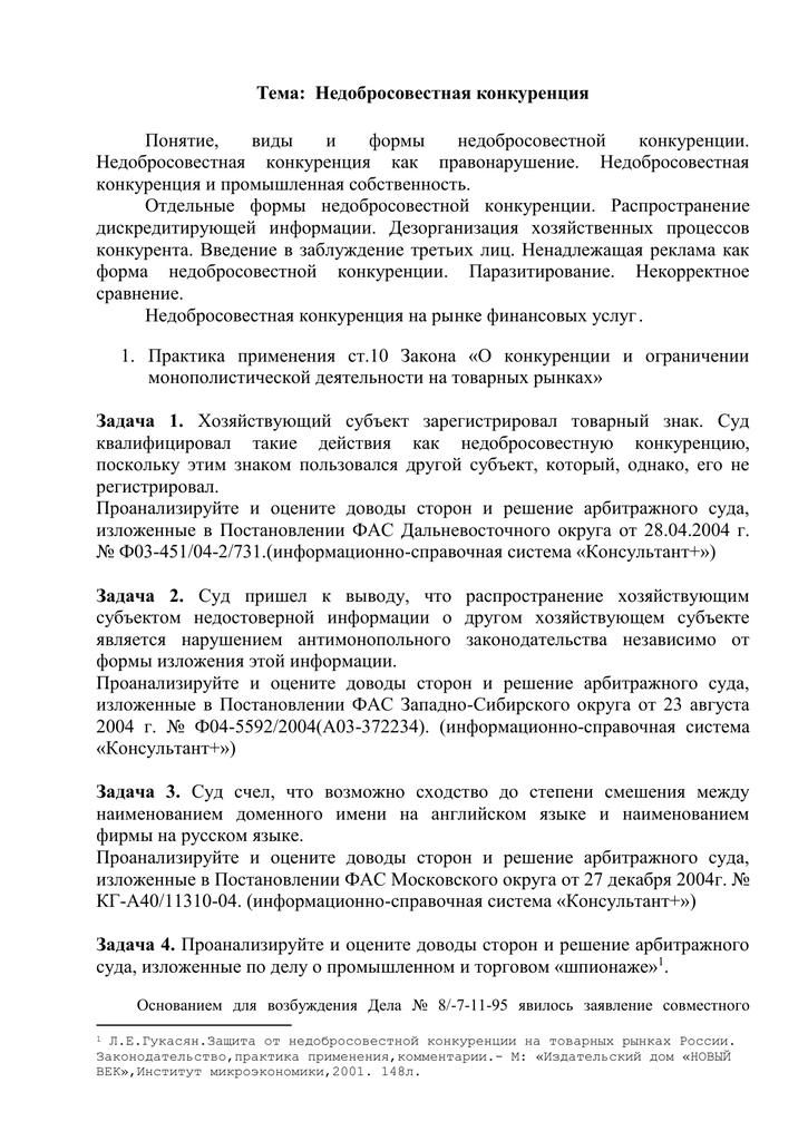 Заявление на получение статуса носителя русского языка