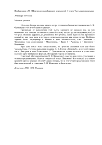 Секси Анастасия Тимушкова В Спектакле «В Ожидании Варваров»