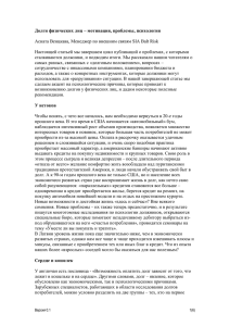 альфа банк онлайн заявка на кредит наличными без справок и поручителей барнаул