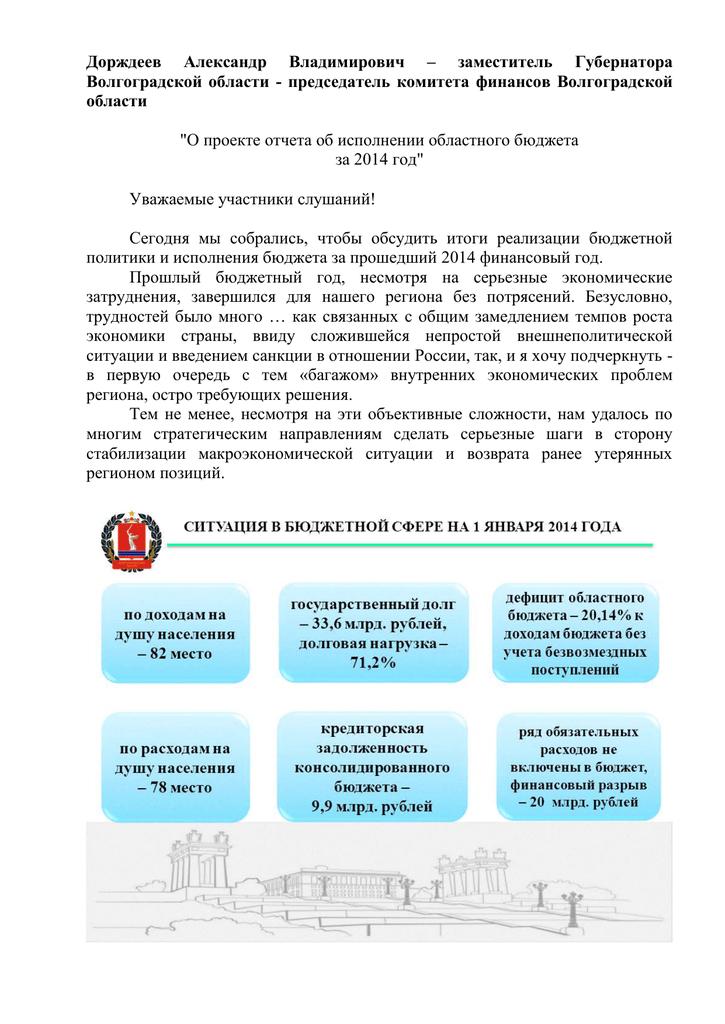 Лента акции москва каталог сегодня 2020 год москва