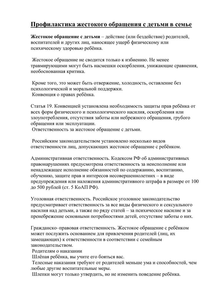 Протокол собрания акционеров об увеличении уставного капитала путем дополнительной эмиссии