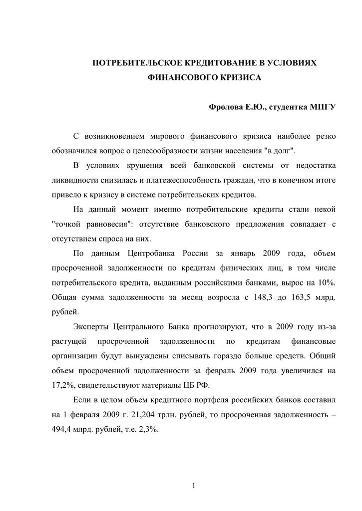 Согласие собственника ов