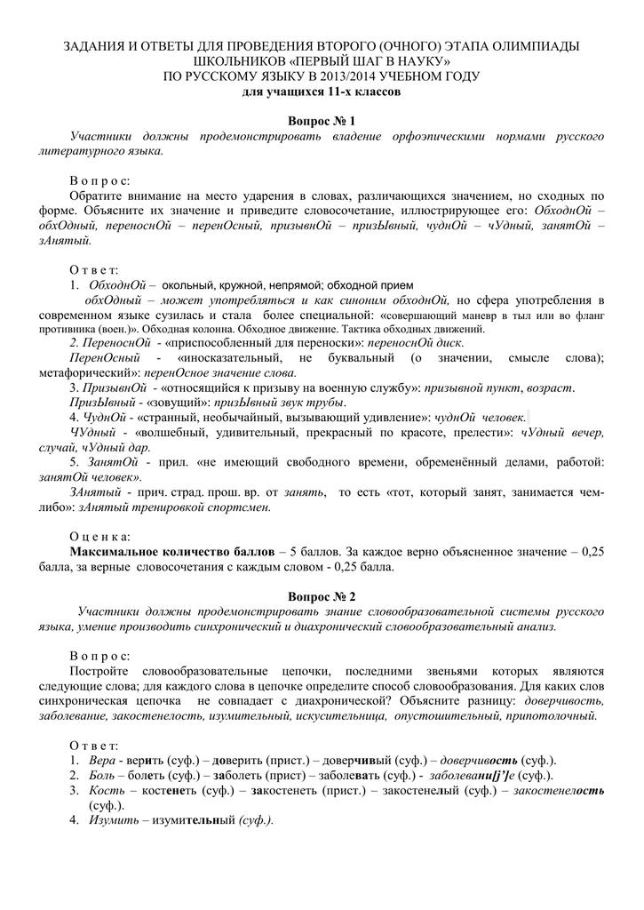 русфинанс оплата кредита без комиссии