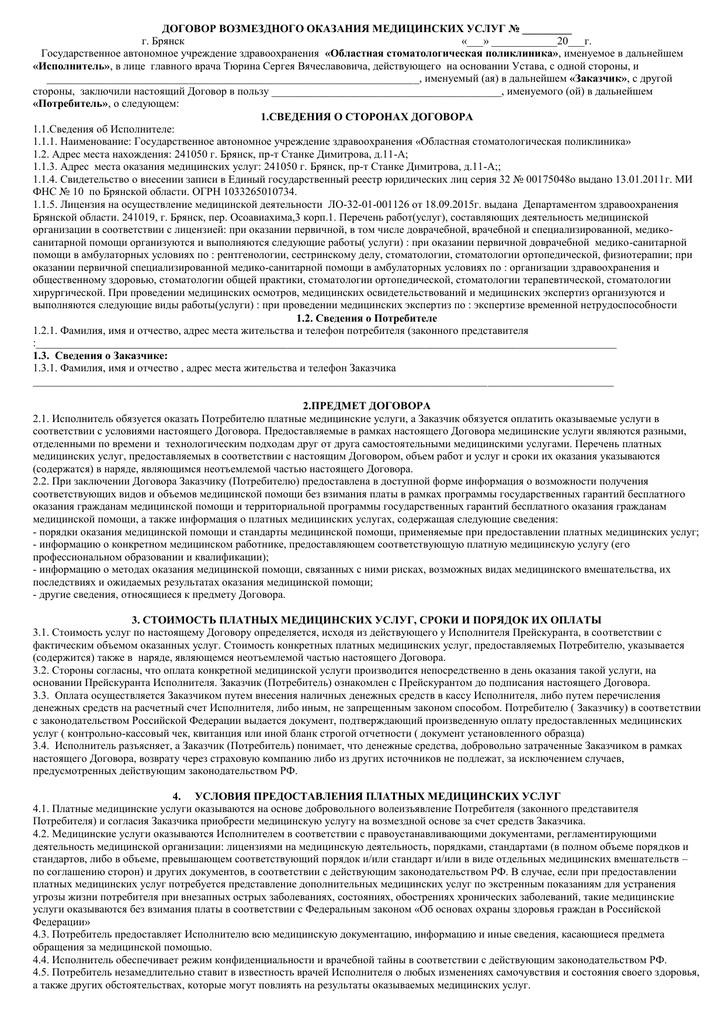 Выписка из егрн обязательный документа для сделки
