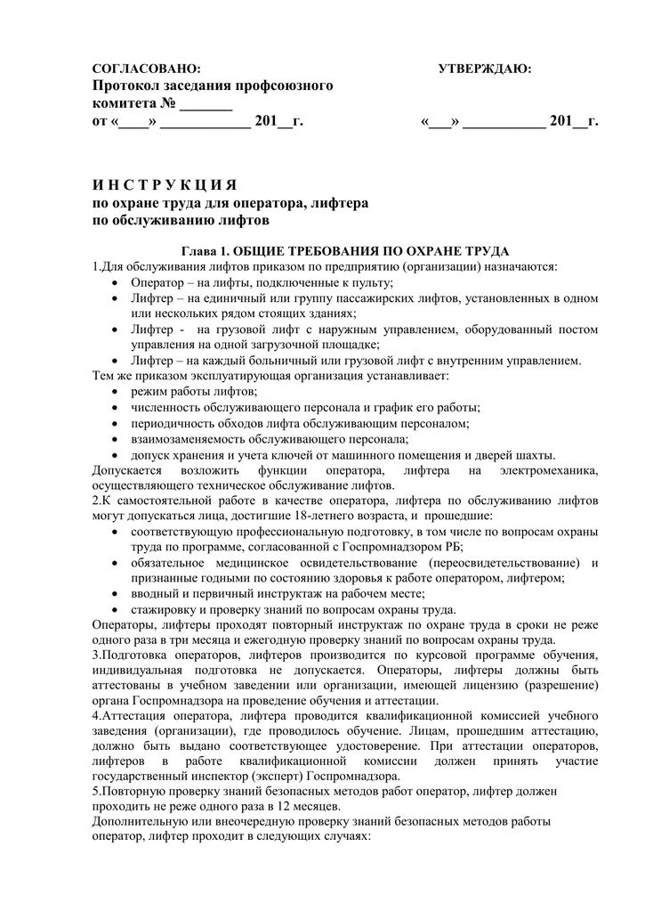 Инструкция по заполнению 3 ндфл для ип