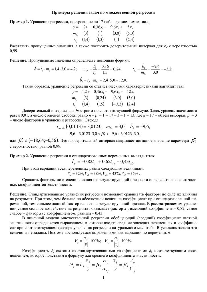 Фишер решение задач теорема пифагора решений задач 8 класс презентация