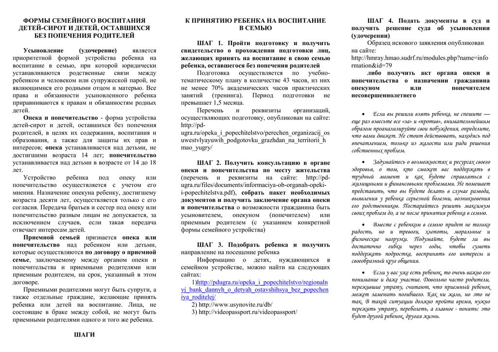Уведомление о регистрации по рвп бланк