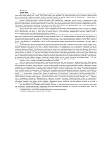 Основные категории феминологии суфражизм феминизм вуманизм сексизм и др