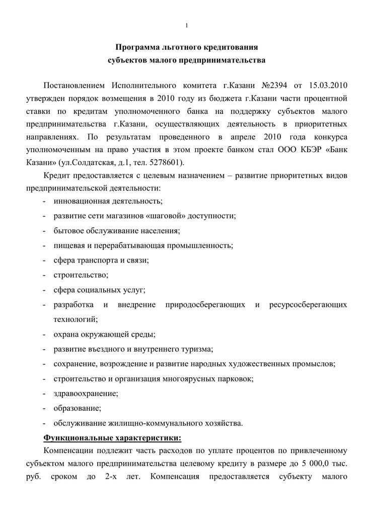 перевод денег на карту сбербанка из беларуси в россию