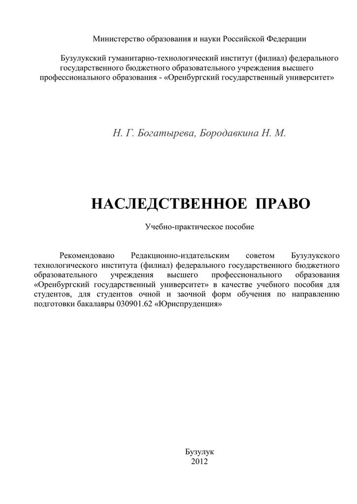 Электронная приемная правительство москвы официальный сайт