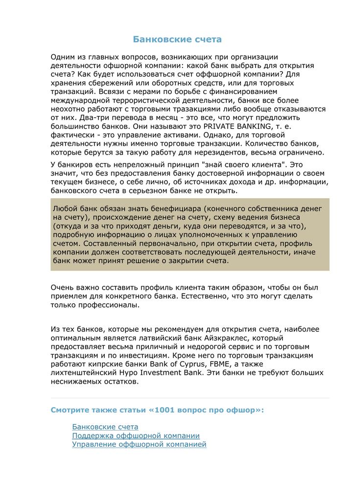Обоснование срочности трудового договора до 6 месяцев