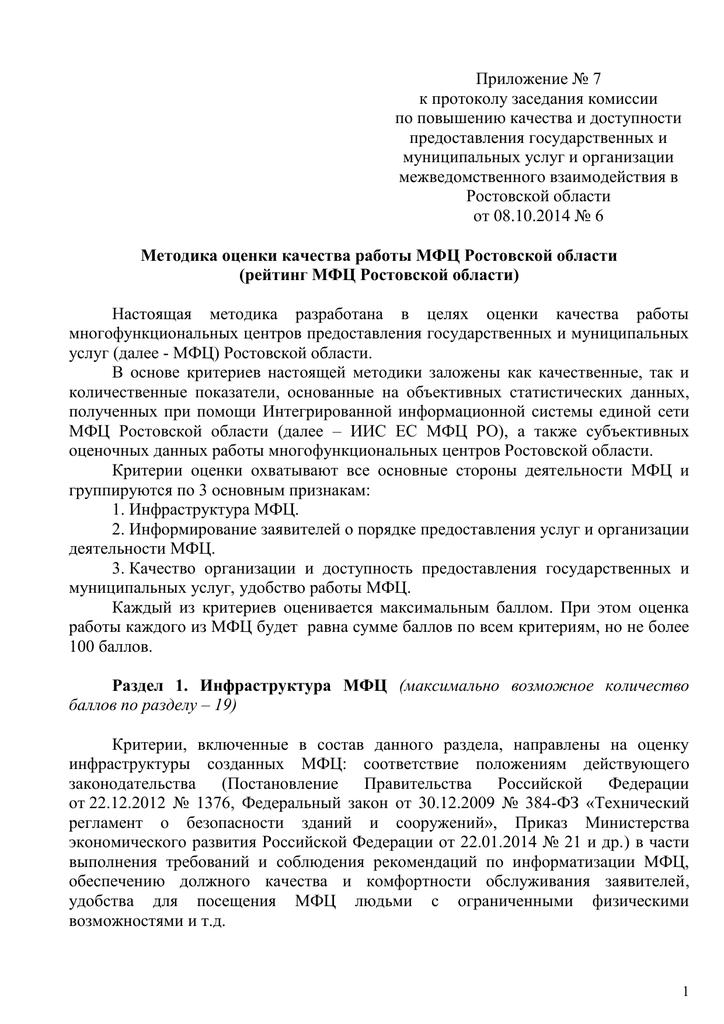 Индексация ущерба чернобыльцам в 2020 году