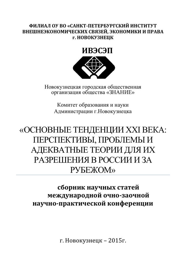 рисуй светом производитель россия йошкар ола расписание сеансов