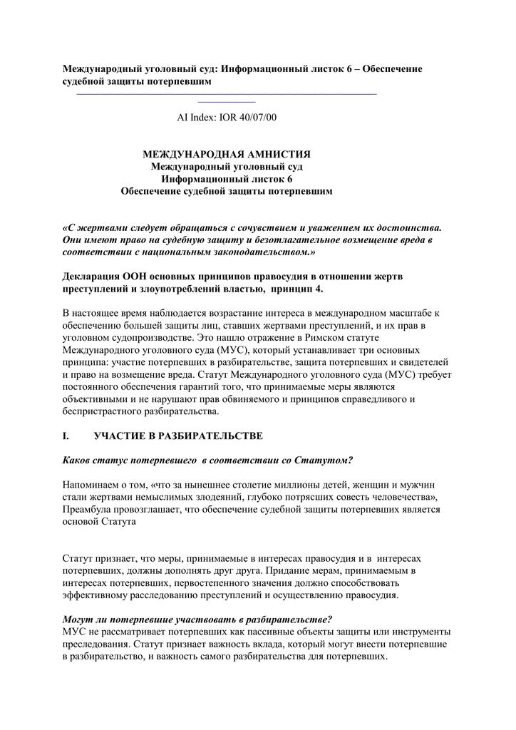 Договор гпд с физическим лицом образец 2019 на оказание услуг
