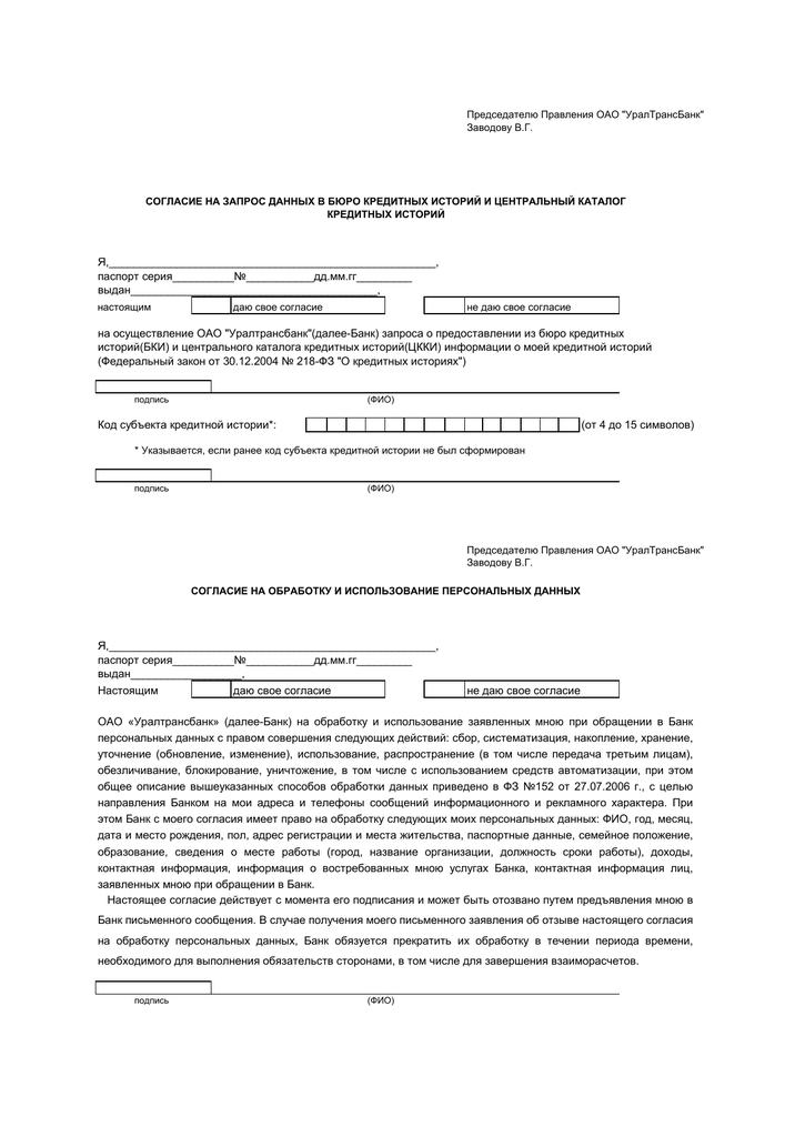 Федерального закона от 21.12.2013 N 375-ФЗ) (см.