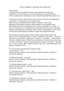 Сексуальная Елизавета Нилова В Чулках Под Душем – Мама-Детектив (2012)