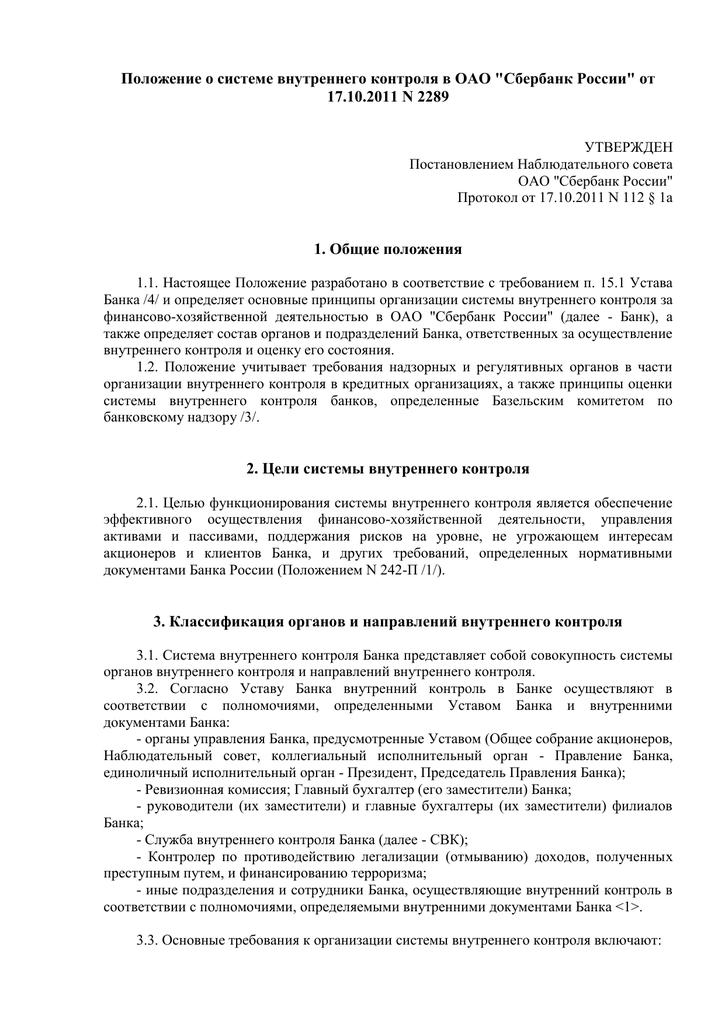 Как открыть кошелек Яндекс Деньги в Казахстане и идентифицировать двумя способами
