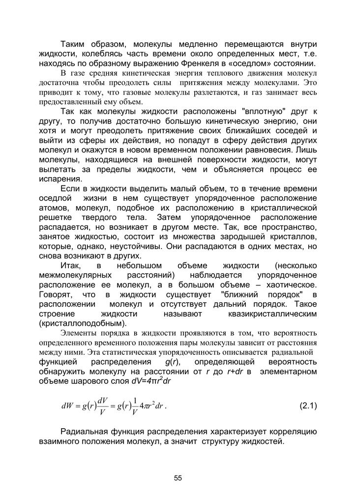 Восточный банк потребительский кредит отзывы 2020