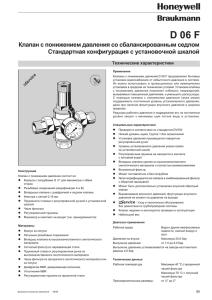 Коды диагностики СУД МИКАС 11ET, МИКАС 11CR Код