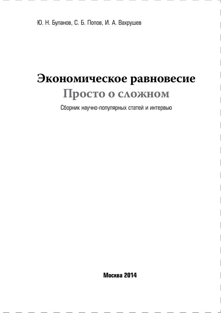 Кузнецкбизнесбанк новокузнецк взять кредит под маленький процент