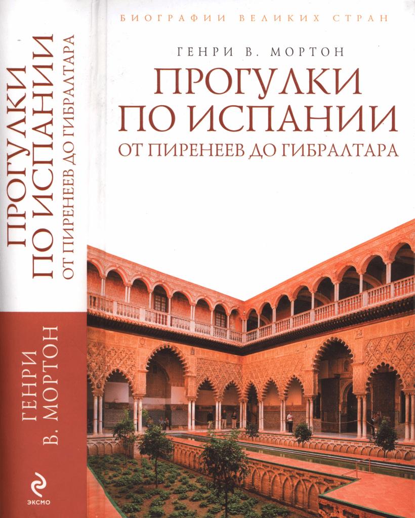 4cf8d4b6ec2 книгу в формате pdf (53