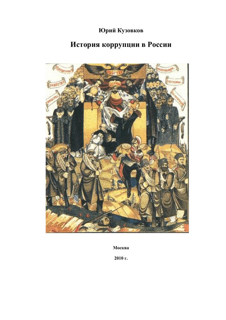 Языческая Оргия – Викинги (2013)