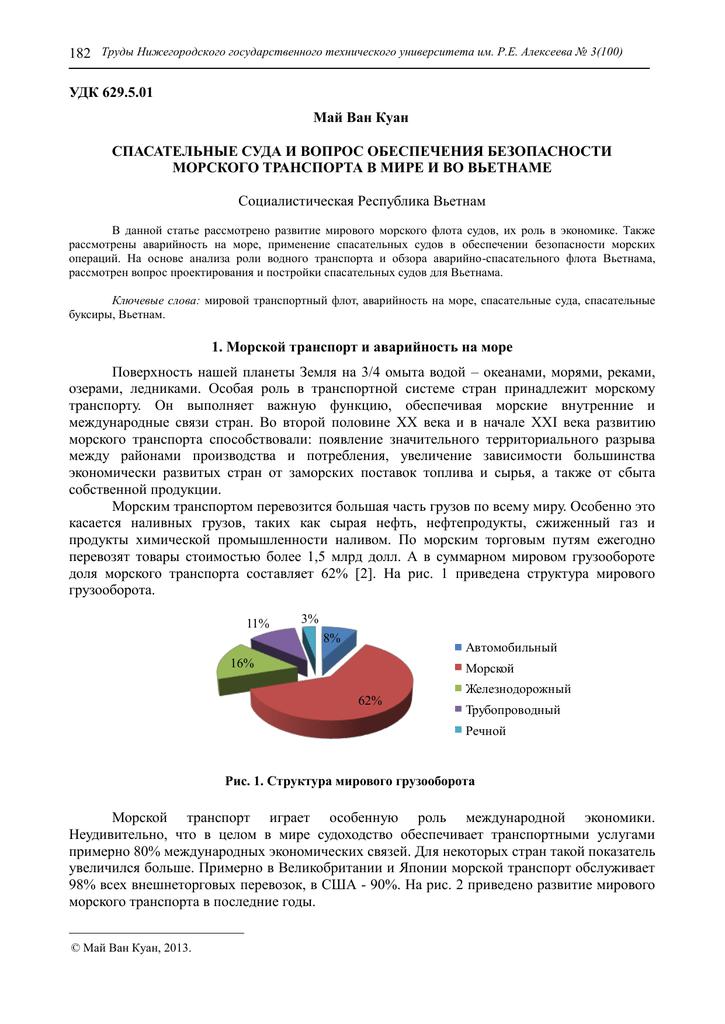 Постановление кассационной инстанции арбитражного суда