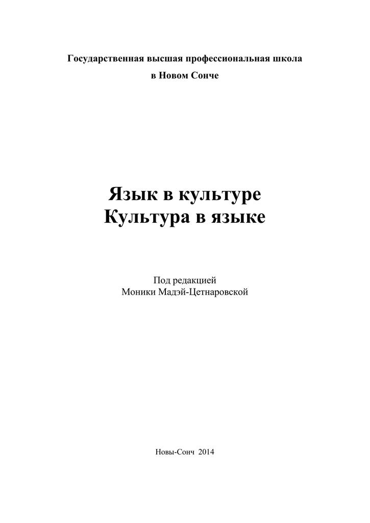 Гимнастическое Выступление Анны Кошмал – Когда Наступит Рассвет (2014)