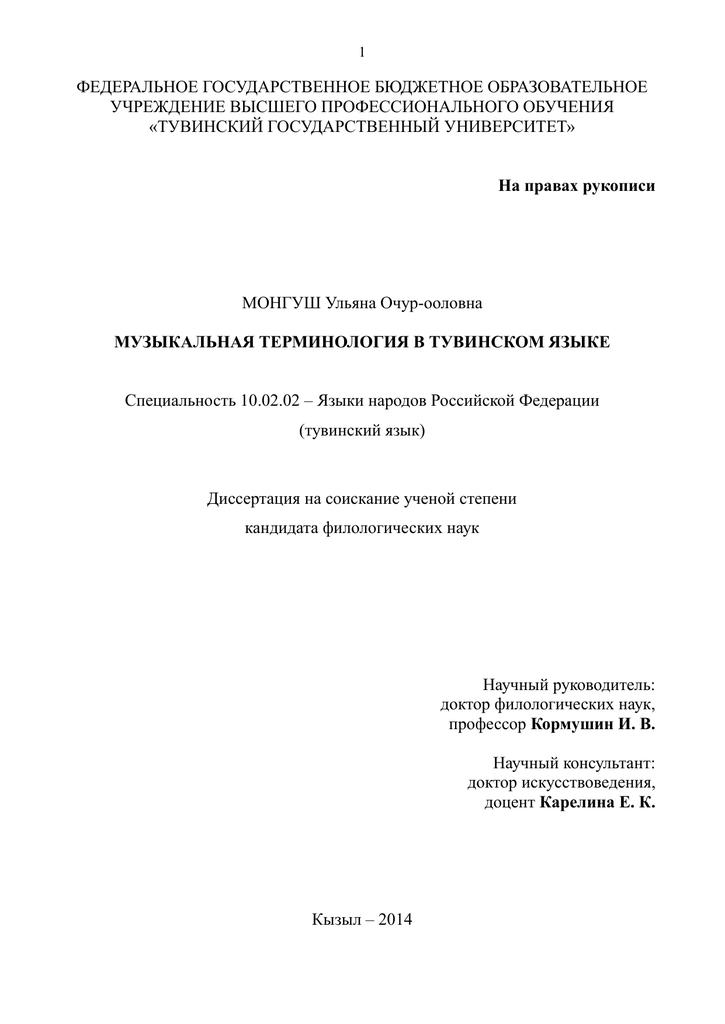 Алина Кушим Соблазняет Парня – Учителя (2014)